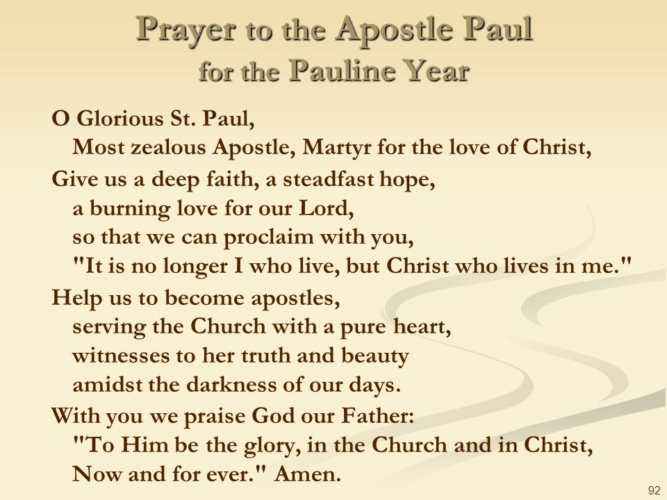 Prayer to the Apostle Paul for the Pauline Year