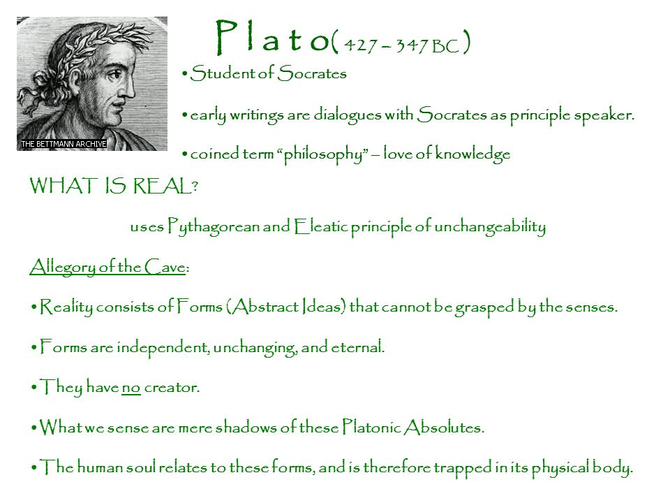 socrates plato and aristotle matrix essay Plato (c428 - 347 bc) and aristotle (384 - 322 bc) are two of the most influential philosophers in history socrates was also seen as a great philosopher and, as his pupil, plato was greatly influenced by his teachings.