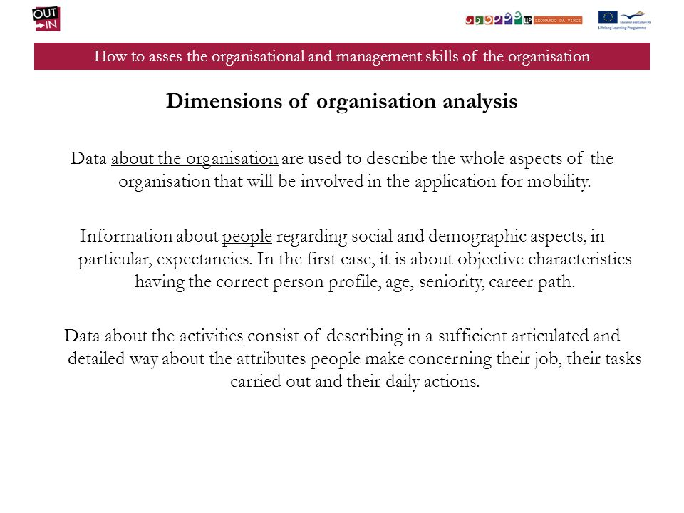Dimensions of organisation analysis