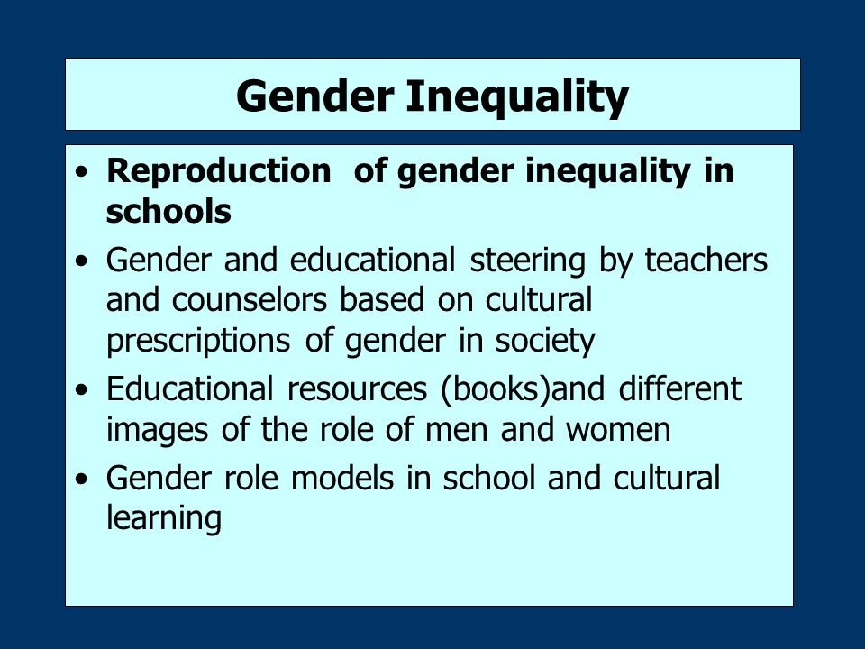 schools reproduce inequality essays Inequality is an unequal rewards or opportunities for different individuals within a group or groups within a society education is recognised as major social institution.