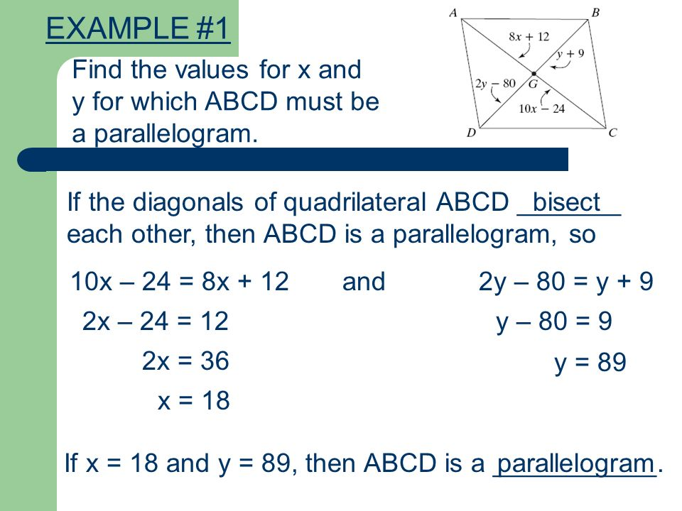 Objective proving that a quadrilateral is a parallelogram - Kuta software exterior angle theorem ...