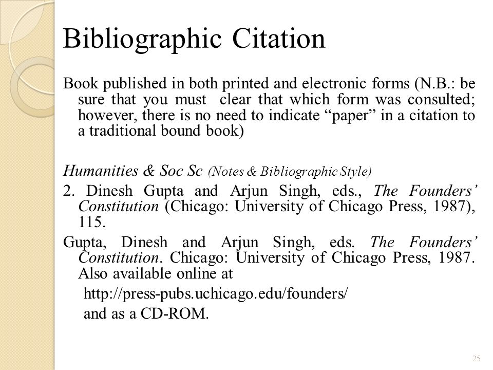 bibliographic style Government documents, or legal documents when the department's style  manual fails to provide sufficient instructions regarding bibliographic.