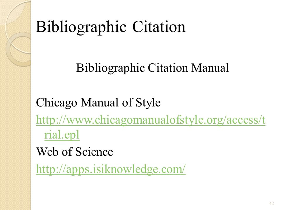 chicago manual of style 15th edition citation