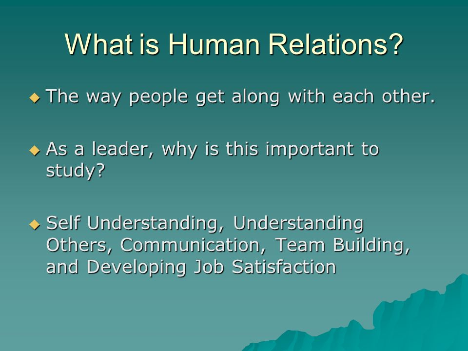 What is Human Relations