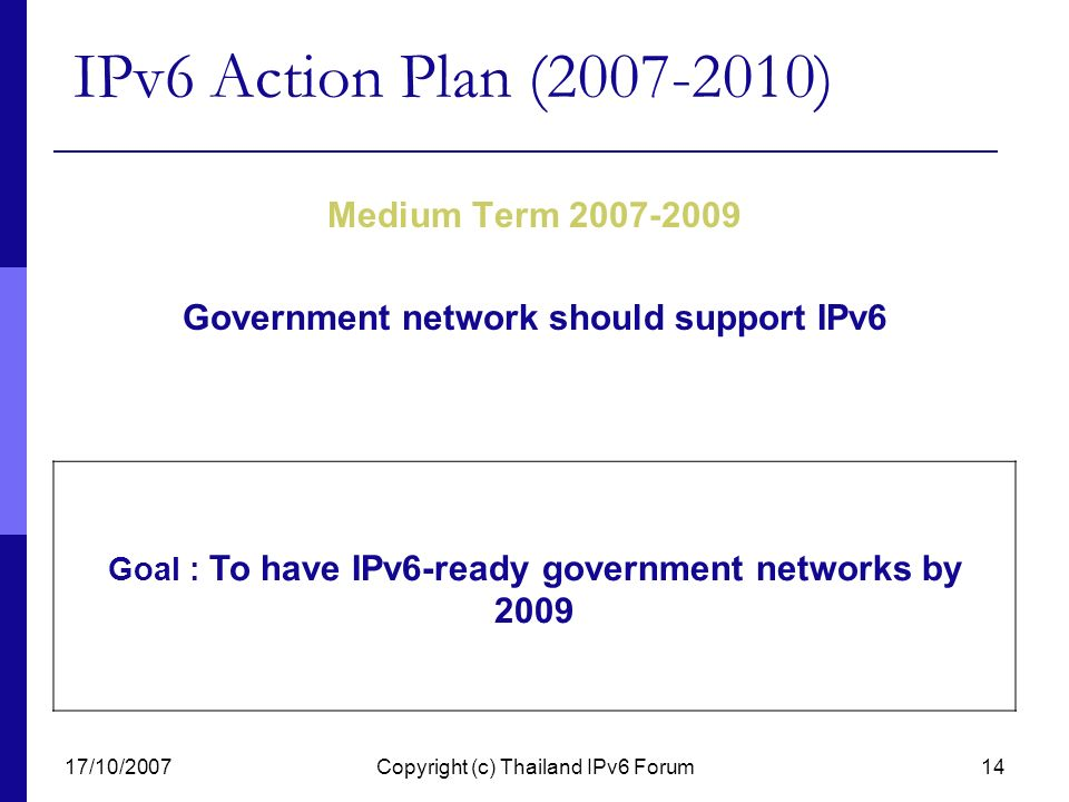 Government network should support IPv6