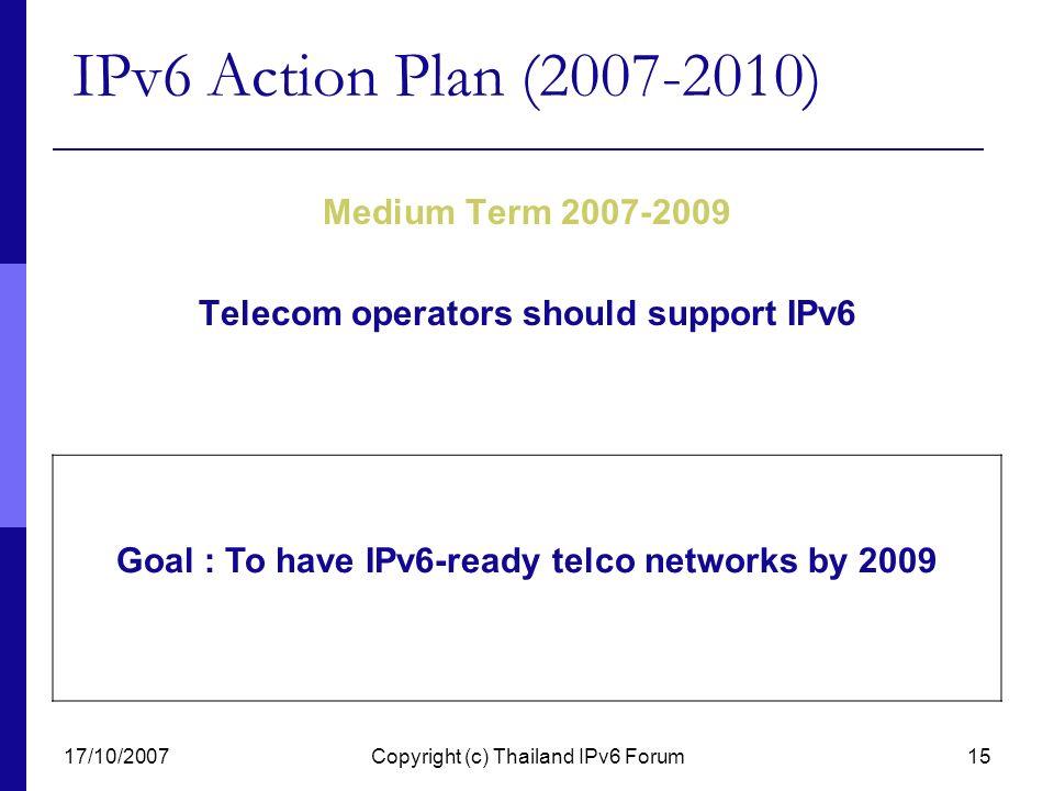 Telecom operators should support IPv6