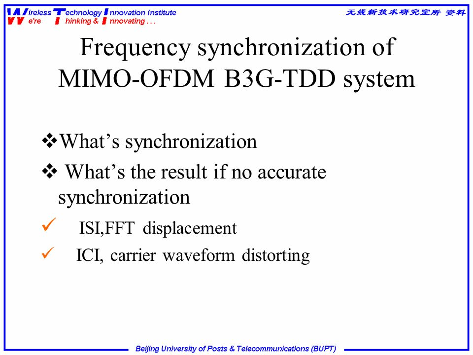 Frequency synchronization of MIMO-OFDM B3G-TDD system