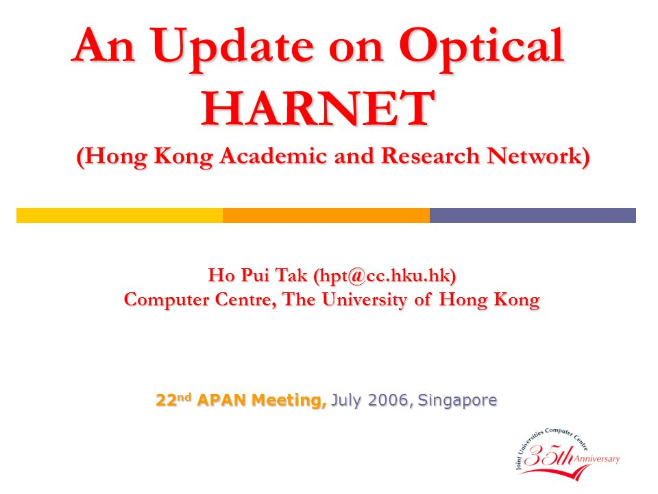 An Update on Optical HARNET