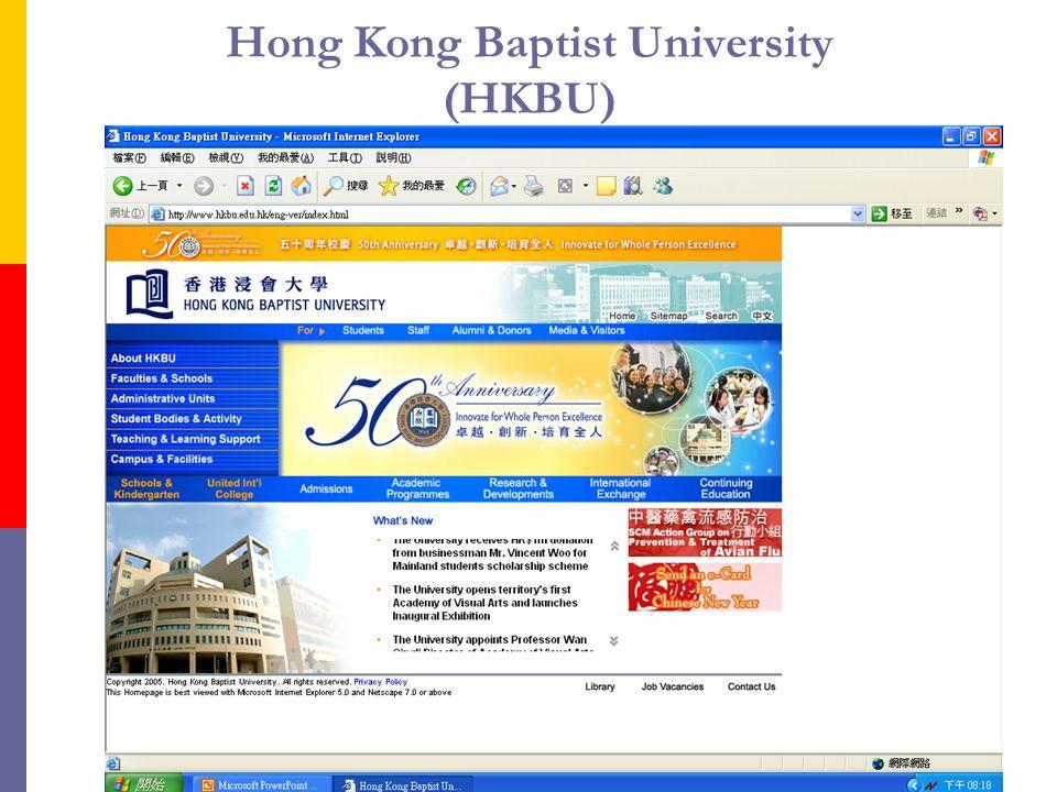 Hong Kong Baptist University (HKBU)