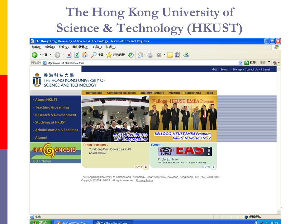 The Hong Kong University of Science & Technology (HKUST)