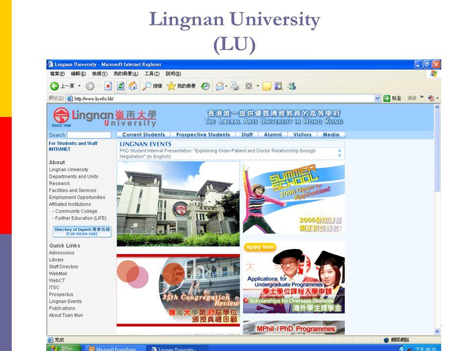 Lingnan University (LU)