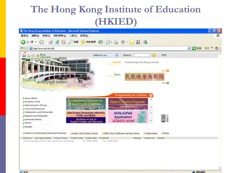 The Hong Kong Institute of Education (HKIED)