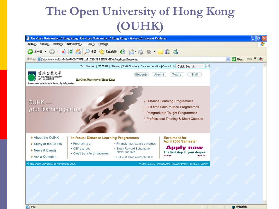 The Open University of Hong Kong (OUHK)