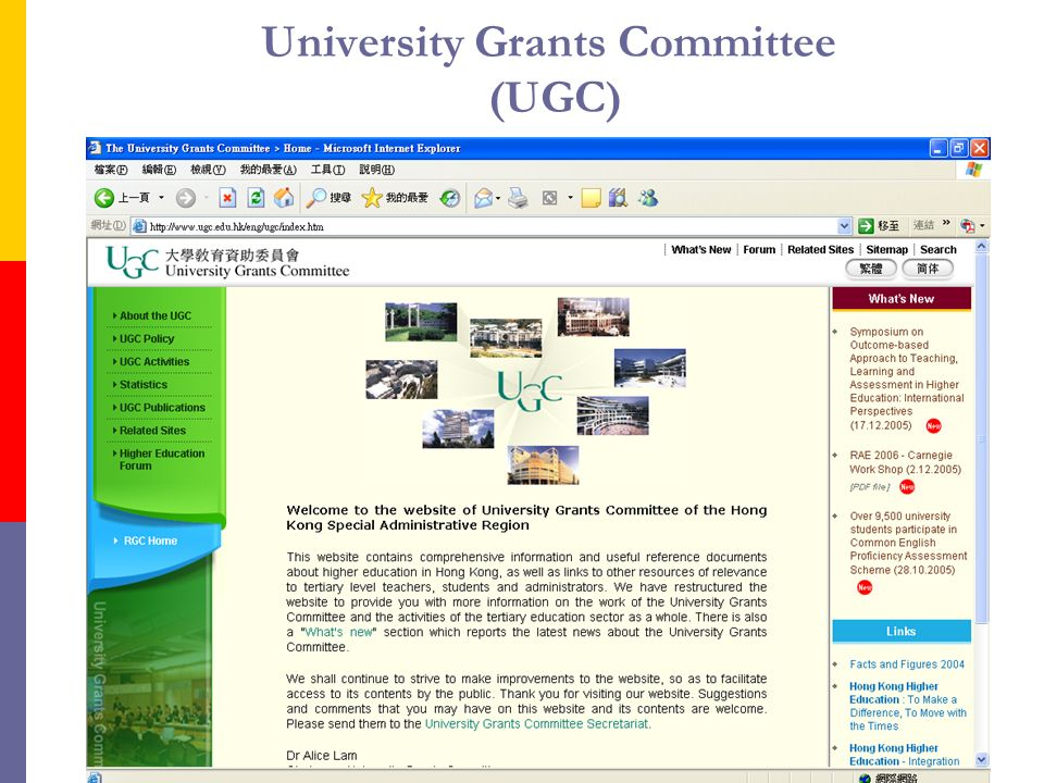 University Grants Committee (UGC)