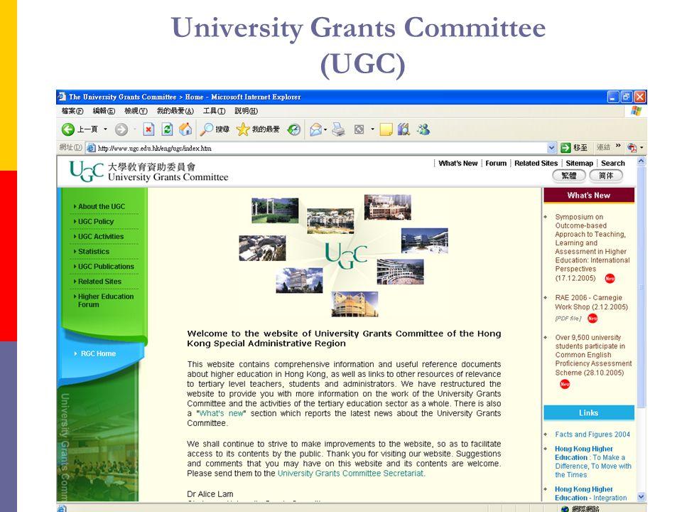 University Grants Committee (UGC)