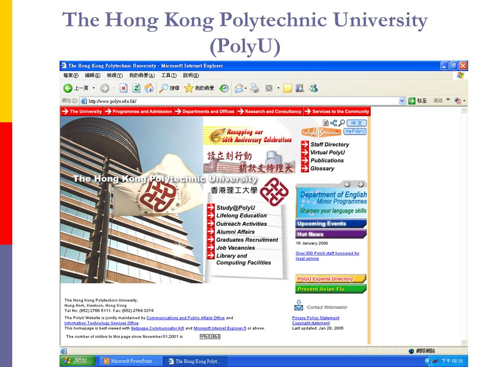 The Hong Kong Polytechnic University (PolyU)