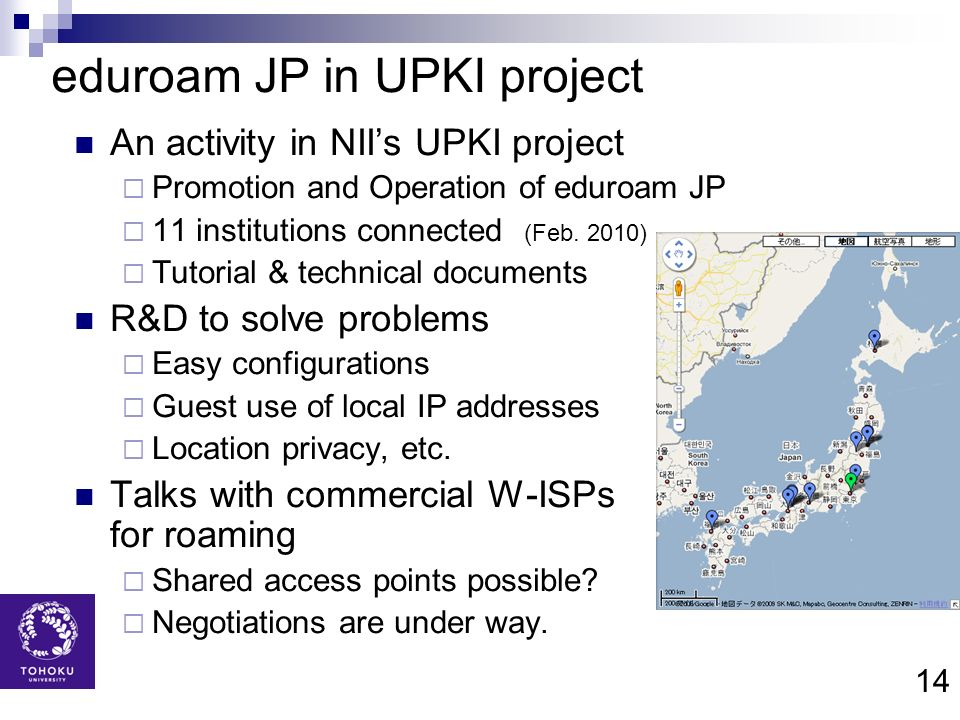 eduroam JP in UPKI project