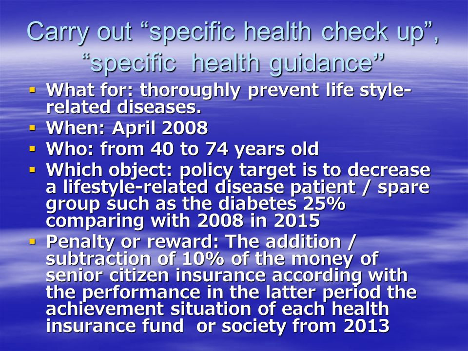 Carry out specific health check up , specific health guidance