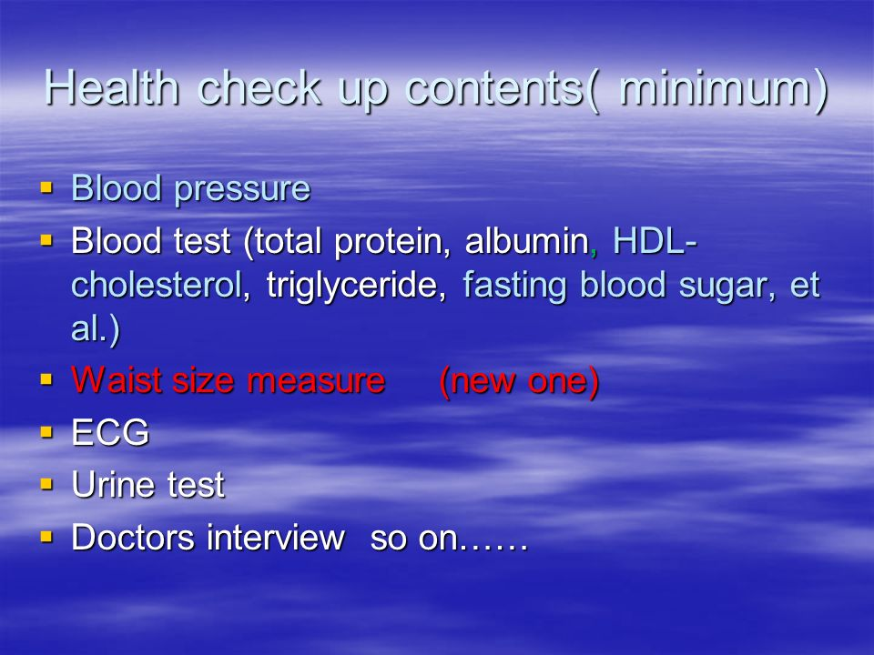 Health check up contents( minimum)