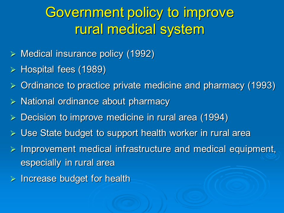 Government policy to improve rural medical system