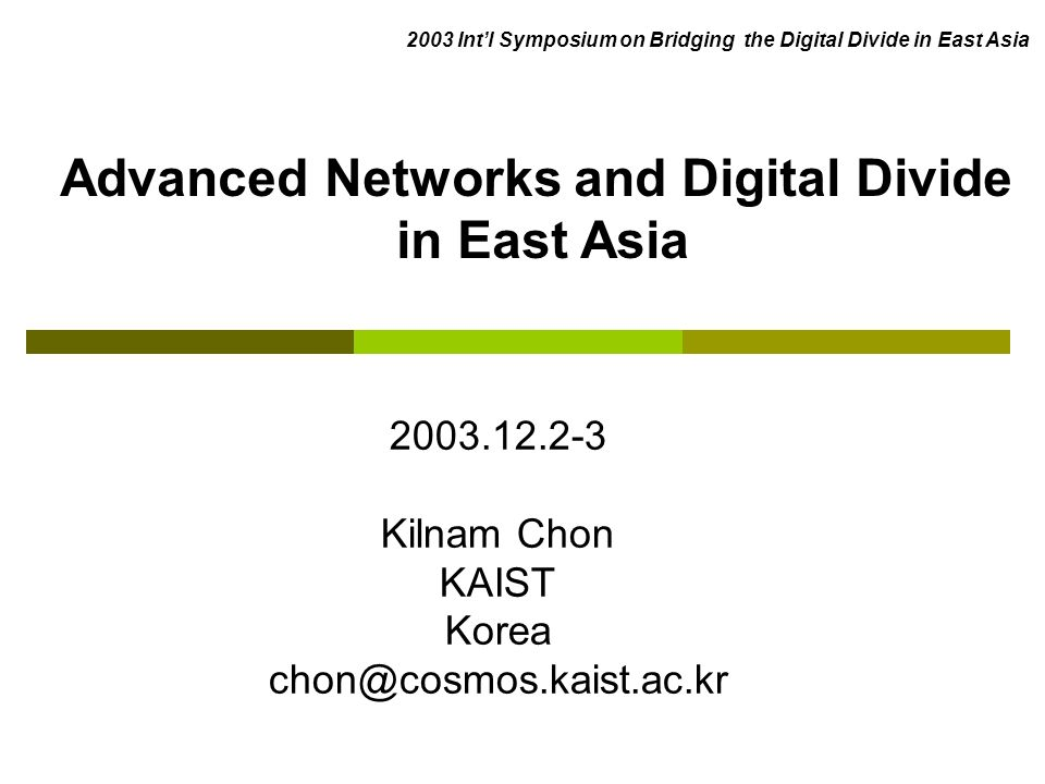 Advanced Networks and Digital Divide