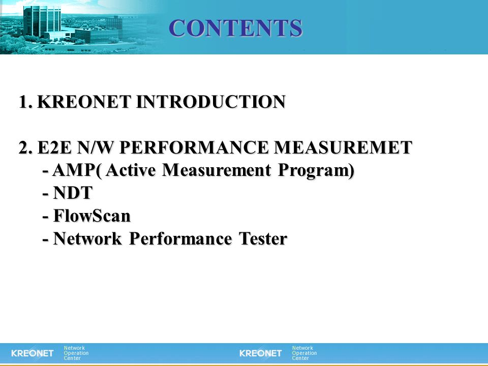 CONTENTS KREONET INTRODUCTION 2. E2E N/W PERFORMANCE MEASUREMET