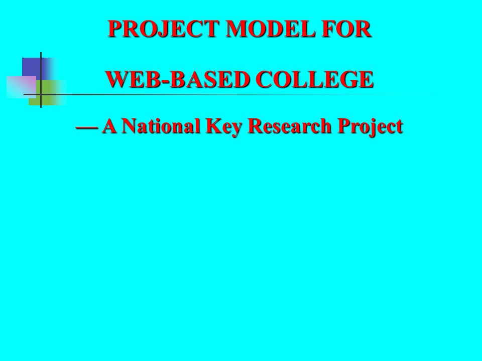 — A National Key Research Project
