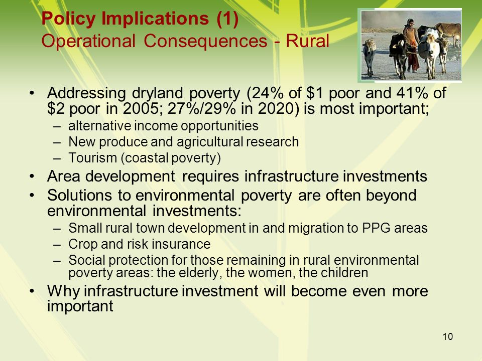 Policy Implications (1) Operational Consequences - Rural