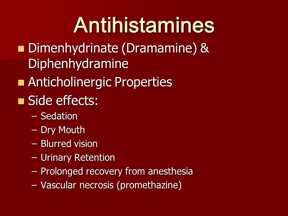 Dramamine Dimenhydrinate Side Effects