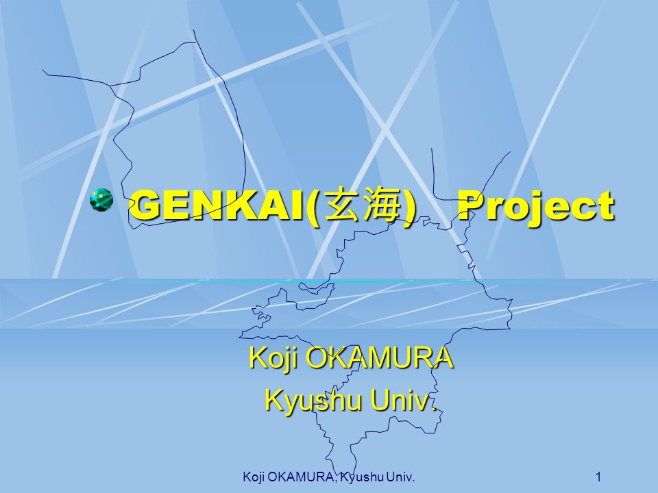 Koji OKAMURA Kyushu Univ.