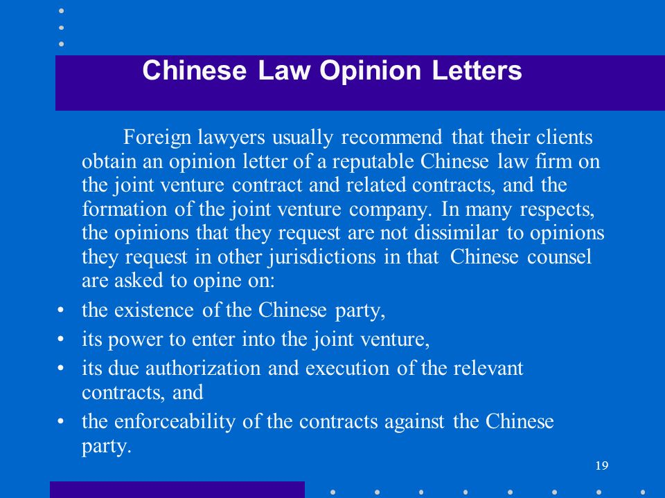 Chinese Law Opinion Letters