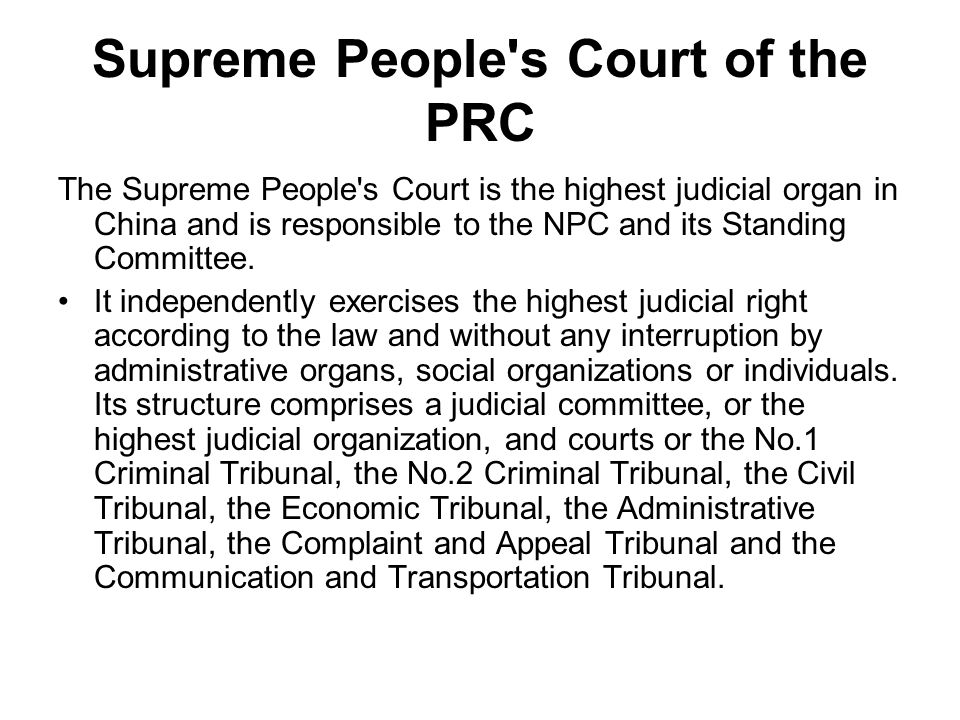 Supreme People s Court of the PRC