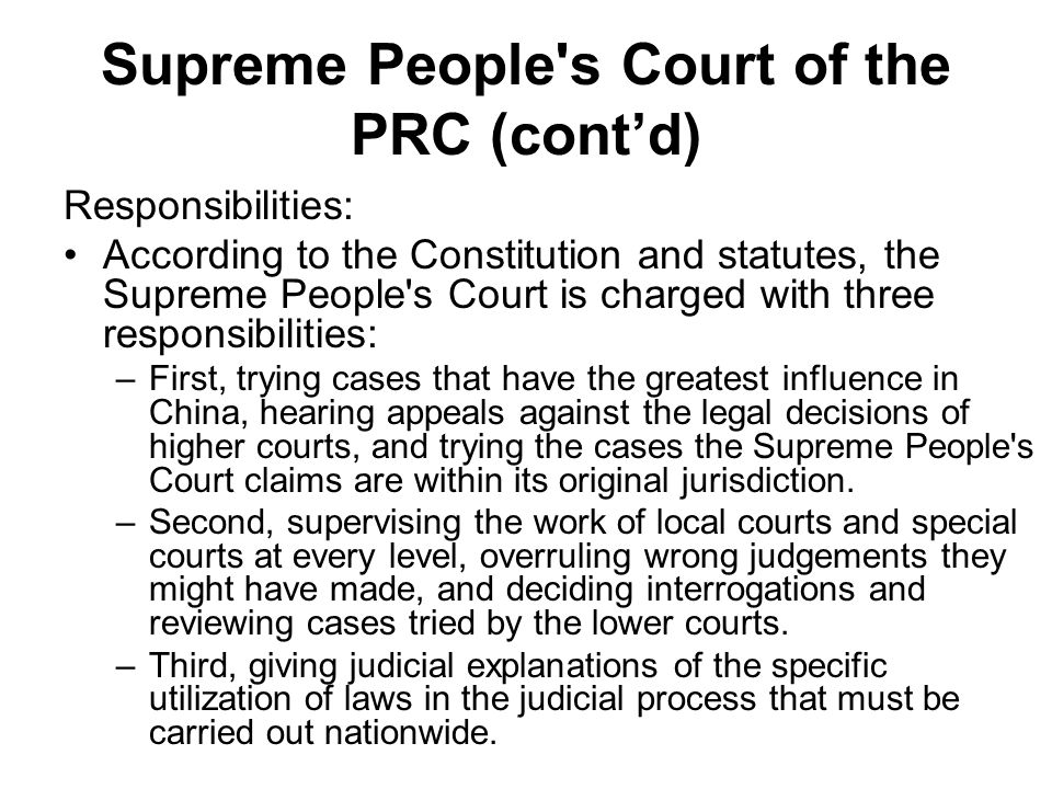 Supreme People s Court of the PRC (cont'd)