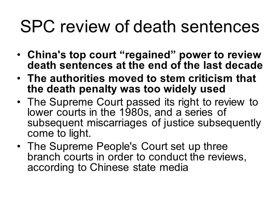 SPC review of death sentences