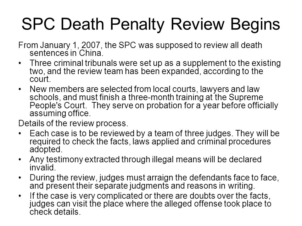 SPC Death Penalty Review Begins