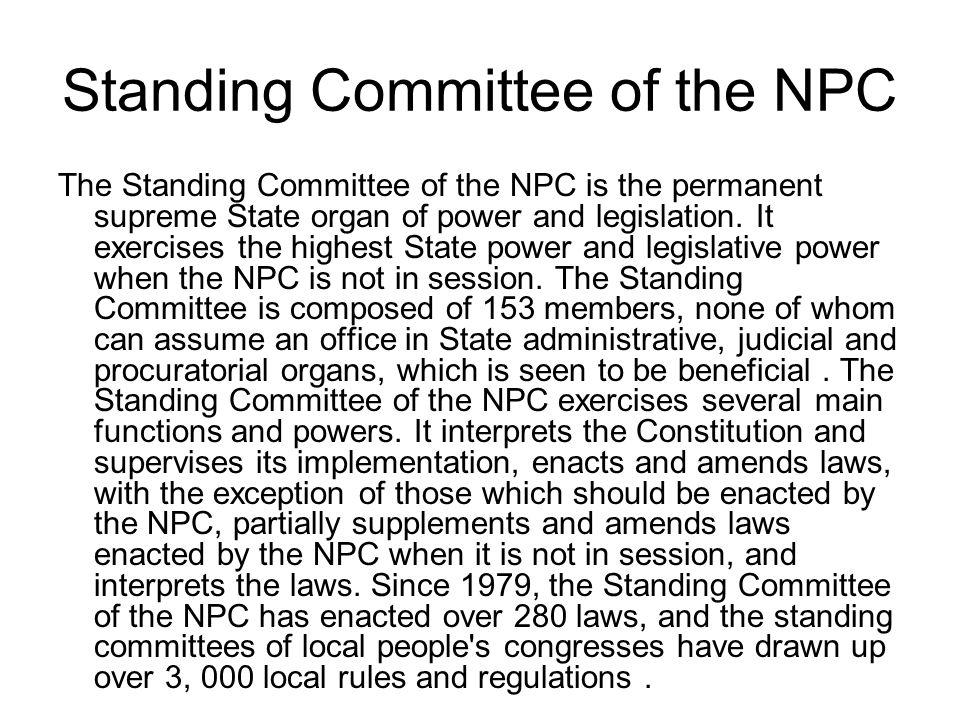 Standing Committee of the NPC