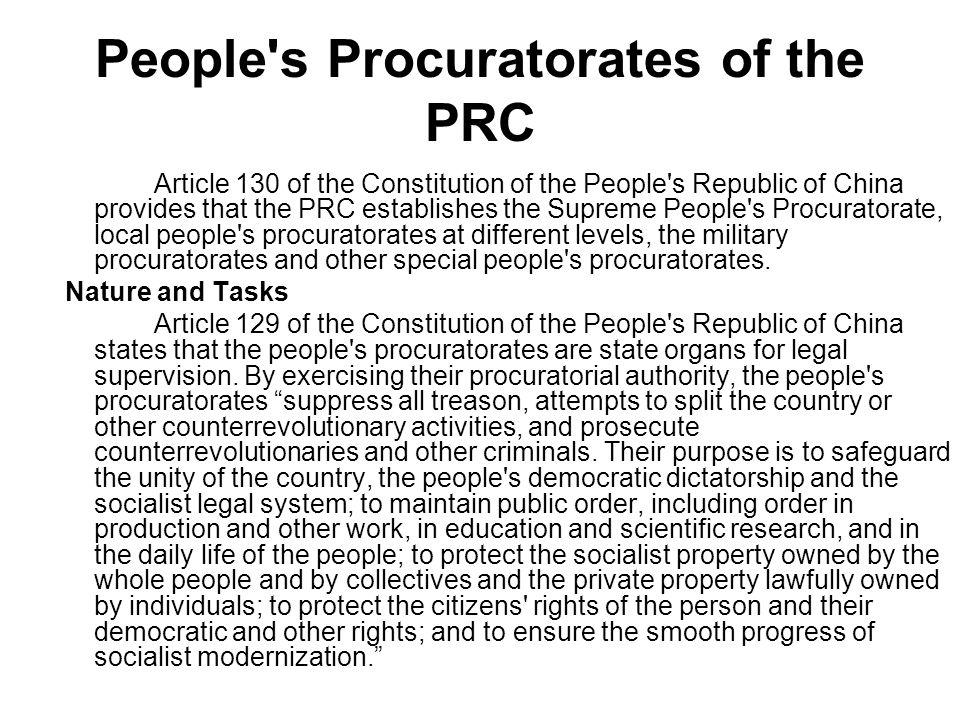 People s Procuratorates of the PRC