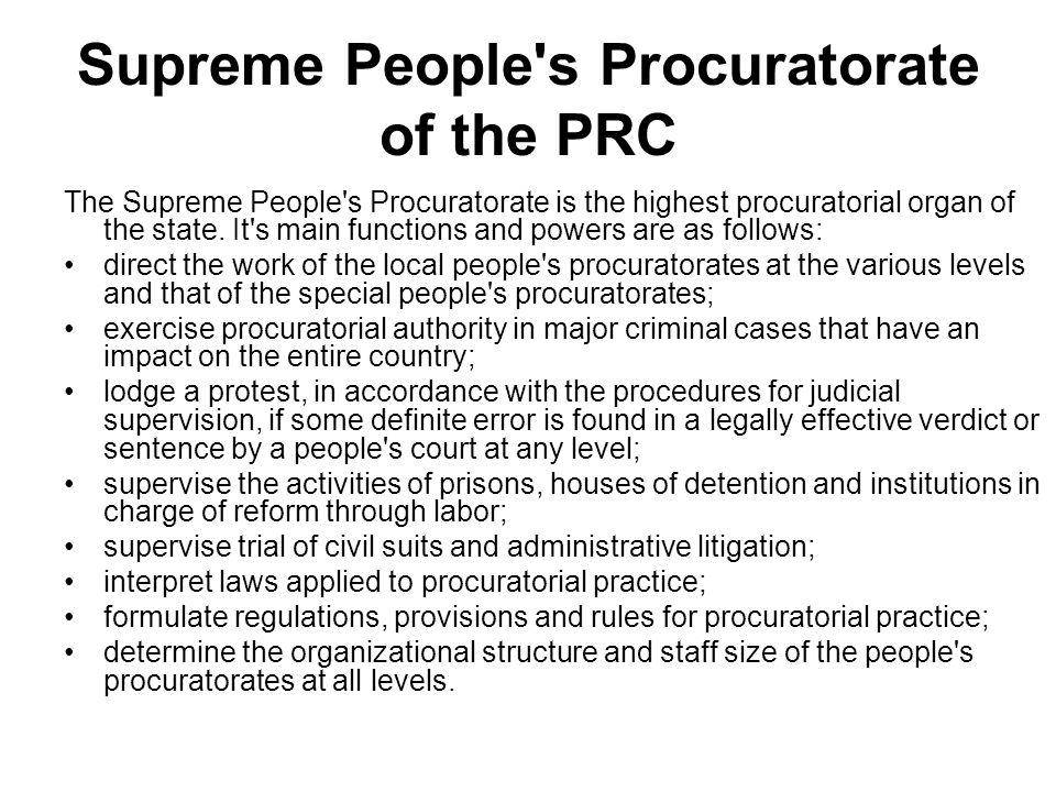 Supreme People s Procuratorate of the PRC