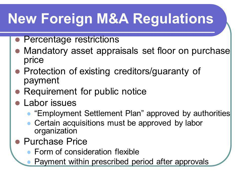 New Foreign M&A Regulations
