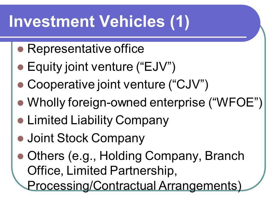 Investment Vehicles (1)