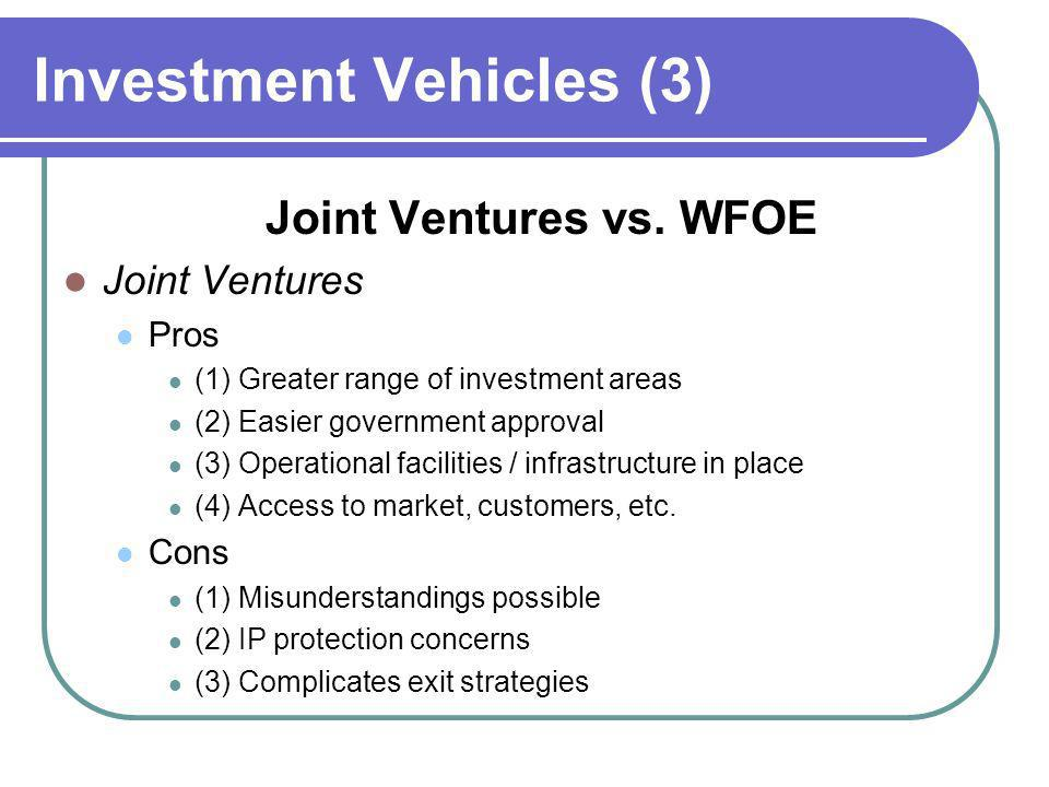 Investment Vehicles (3)