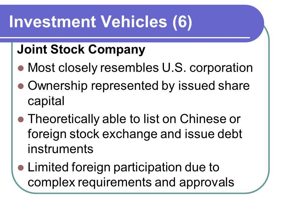 Investment Vehicles (6)