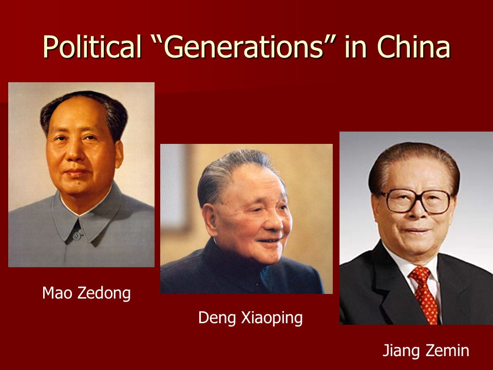 Political Generations in China