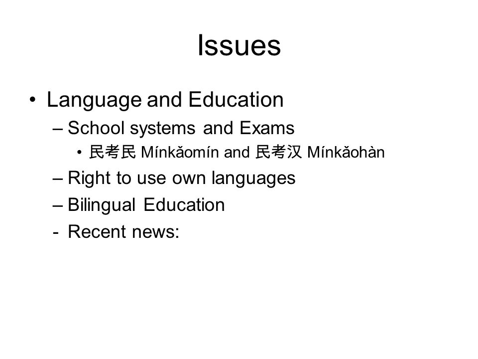 Issues Language and Education School systems and Exams