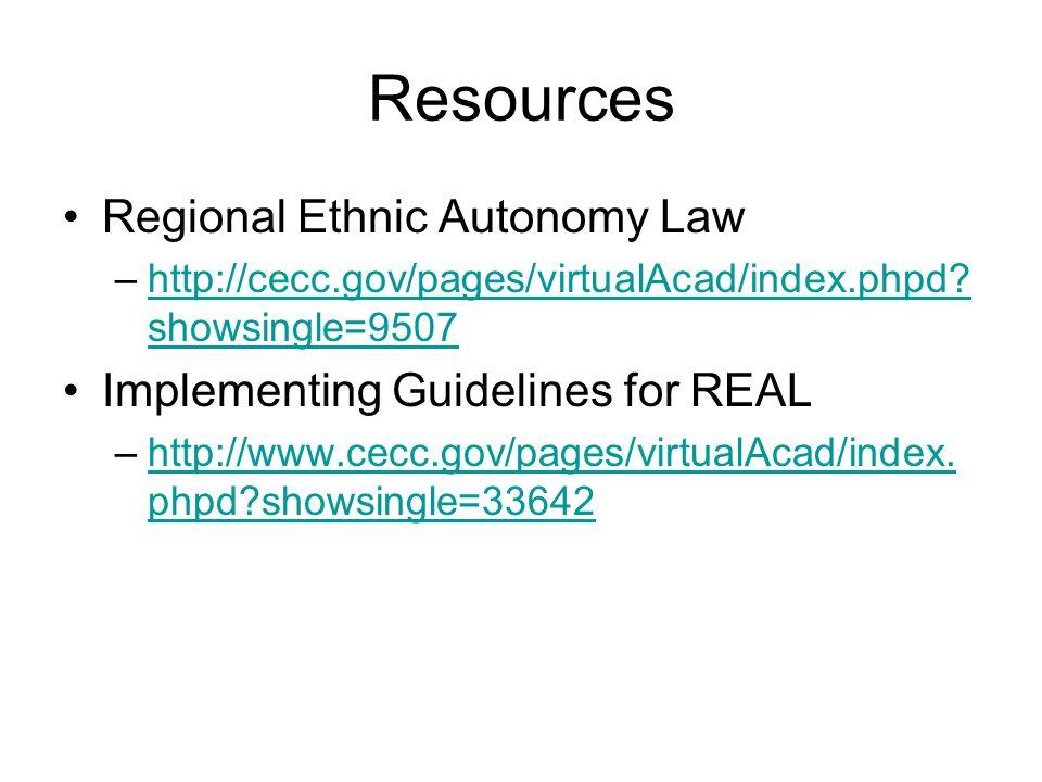 Resources Regional Ethnic Autonomy Law