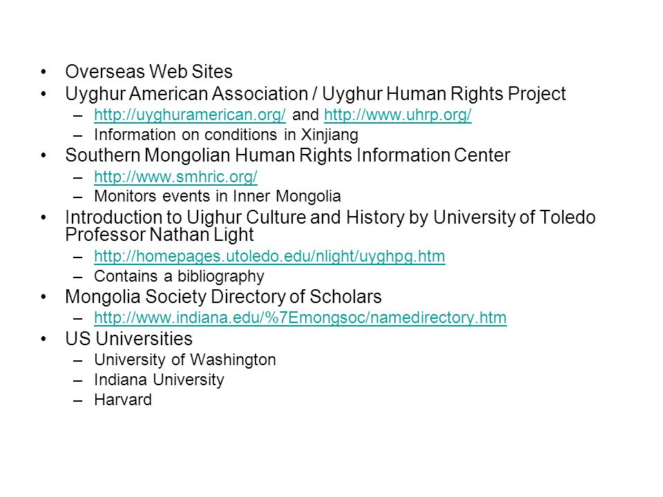 Uyghur American Association / Uyghur Human Rights Project