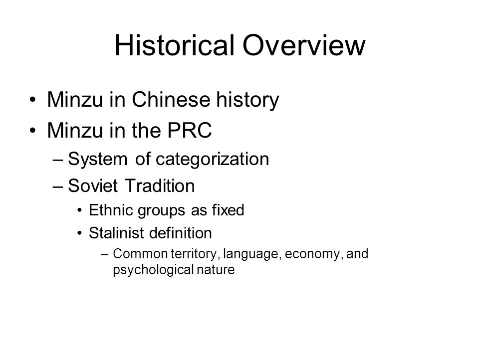 Historical Overview Minzu in Chinese history Minzu in the PRC