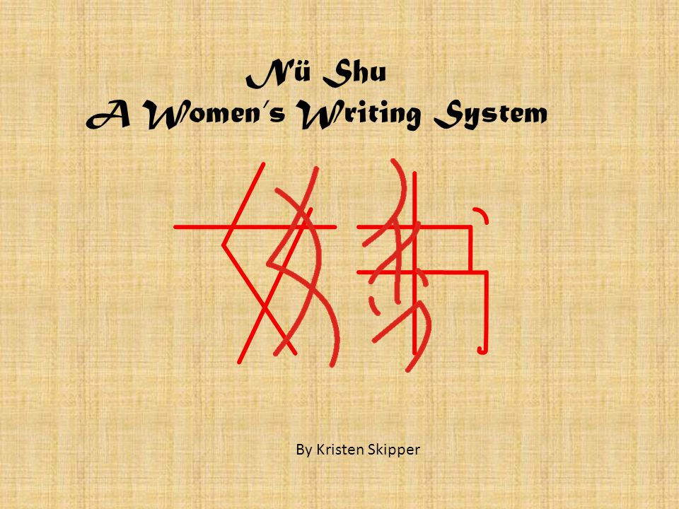 A Women's Writing System