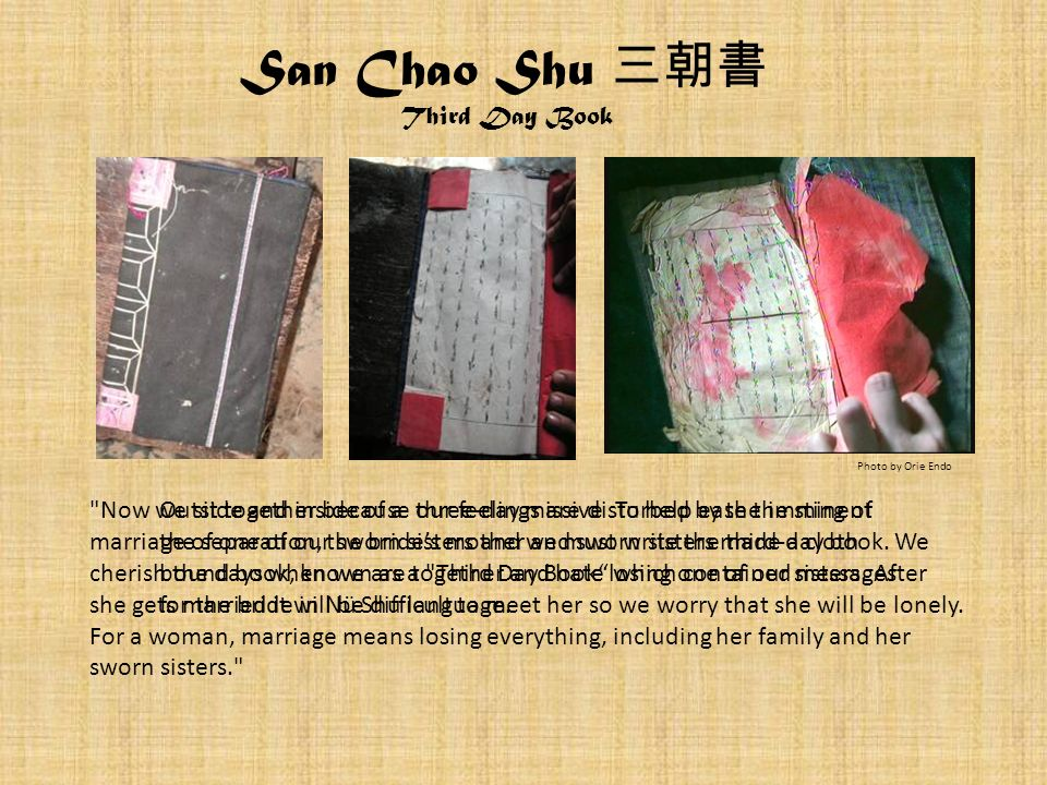 San Chao Shu 三朝書 Third Day Book