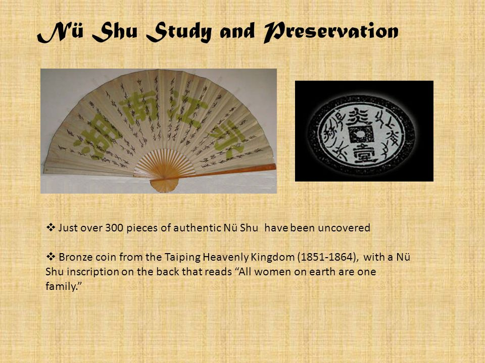 Nü Shu Study and Preservation